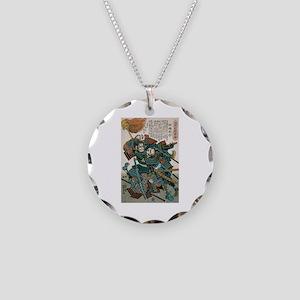 Samurai Fukushima Masanori Necklace Circle Charm