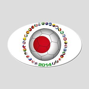 Japan soccer Wall Decal