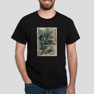 Samurai Sakai Kyuzo Narishige Dark T-Shirt
