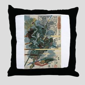 Samurai Sakai Kyuzo Narishige Throw Pillow