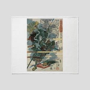 Samurai Sakai Kyuzo Narishige Throw Blanket