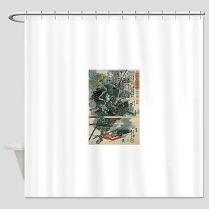 Samurai Sakai Kyuzo Narishige Shower Curtain