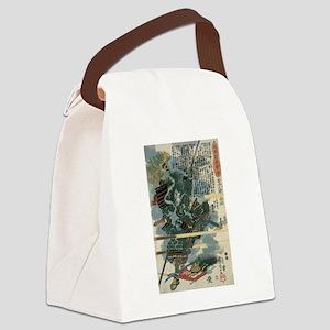 Samurai Sakai Kyuzo Narishige Canvas Lunch Bag