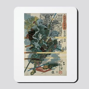 Samurai Sakai Kyuzo Narishige Mousepad