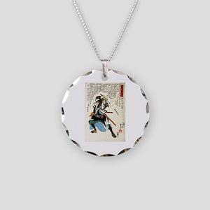Samurai Yukukawa Sampei Mune Necklace Circle Charm