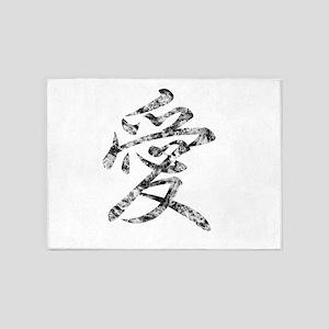 Japanese: Love 5'x7'Area Rug