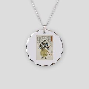 Samurai Fuwa Katsuemon Masat Necklace Circle Charm