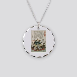 Samurai Akechi Mitsuhide Necklace Circle Charm