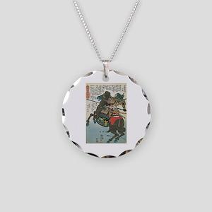 Samurai Haigo Gozaemon Hisam Necklace Circle Charm