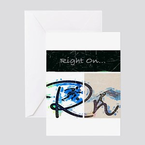Right On Night Greeting Cards