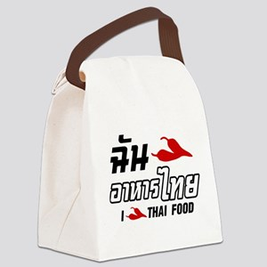 I Chili (Love) Thai Food Canvas Lunch Bag