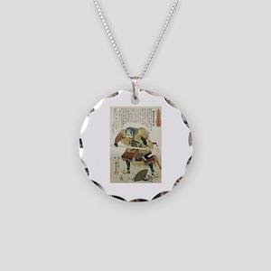 Samurai Akashi Gidayu Tadama Necklace Circle Charm