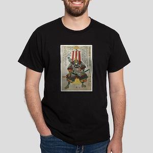 Samurai Oda Nobutaka Dark T-Shirt