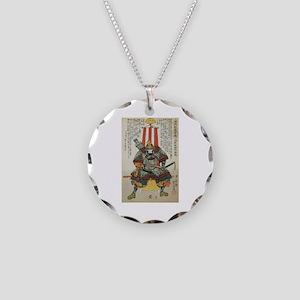 Samurai Oda Nobutaka Necklace Circle Charm
