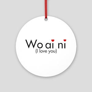 Woaini I love you Ornament (Round)