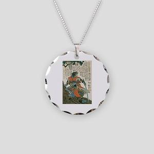 Samurai Sakai Ukon Masanao Necklace Circle Charm