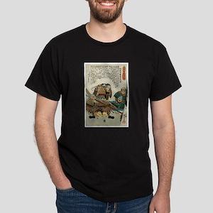 Samurai Asai Nagamasa Dark T-Shirt