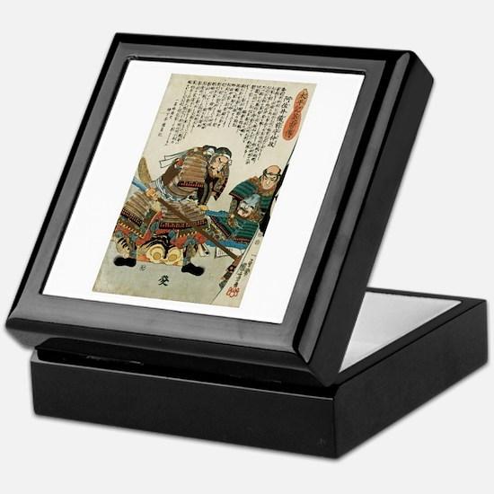 Samurai Asai Nagamasa Keepsake Box