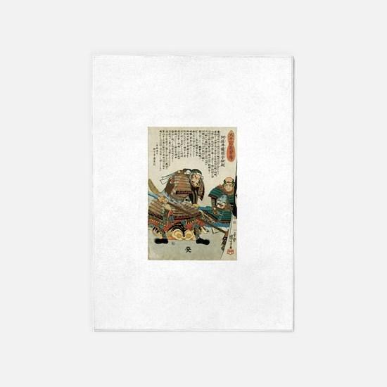 Samurai Asai Nagamasa 5'x7'Area Rug