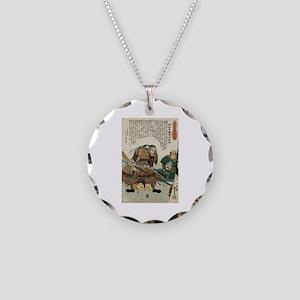 Samurai Asai Nagamasa Necklace Circle Charm