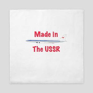 Made in the USSR Queen Duvet
