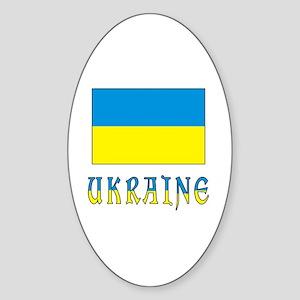 Ukrainian Flag and Ukraine Sticker (Oval)