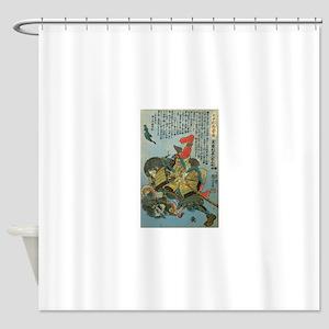 Samurai Saito Toshimitsu nyudo Ryuh Shower Curtain