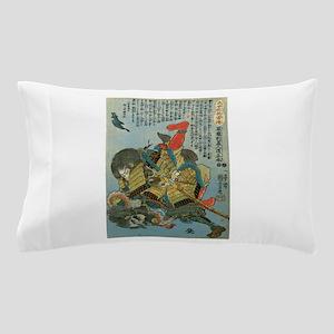 Samurai Saito Toshimitsu nyudo Ryuhon Pillow Case