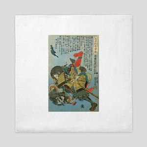 Samurai Saito Toshimitsu nyudo Ryuhon Queen Duvet