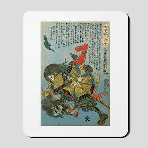 Samurai Saito Toshimitsu nyudo Ryuhon Mousepad
