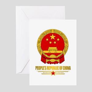 China COA Greeting Cards