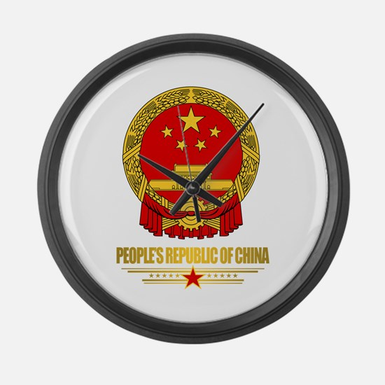 China COA Large Wall Clock