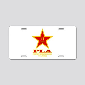 PLA (Peoples Liberation Army) Aluminum License Pla