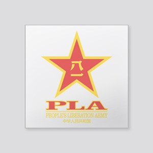 PLA (Peoples Liberation Army) Sticker