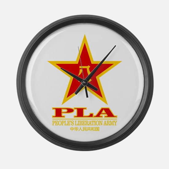 PLA (Peoples Liberation Army) Large Wall Clock