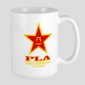 PLA (Peoples Liberation Army) Mugs