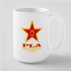 PLA (Peoples Liberation Army) Mugs