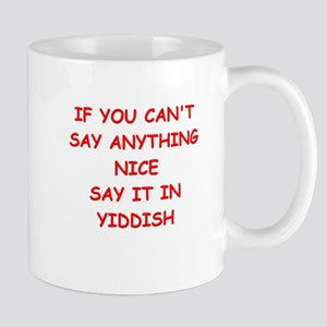 YIDDISH Mugs