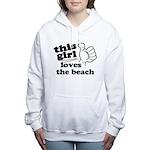 Personalize This Girl Women's Hooded Sweatshirt
