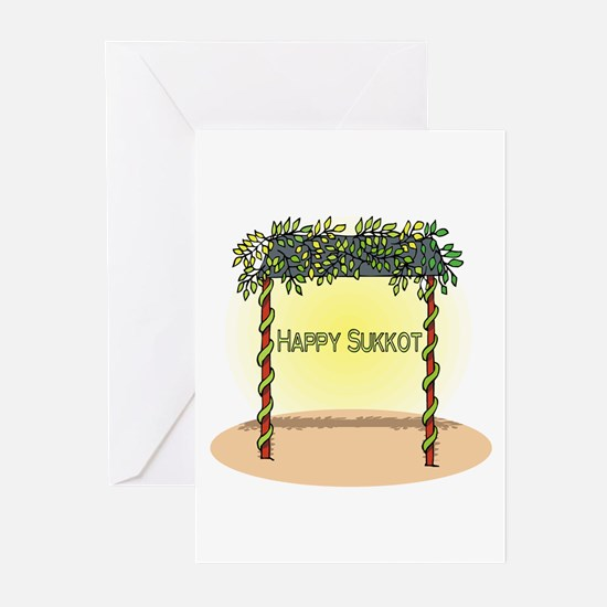 SUKKOT Greeting Cards (Pk of 10)