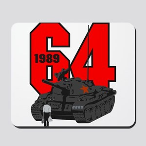 Tiananmen Mousepad