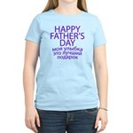 HAPPY FATHER'S DAY Women's Light T-Shirt
