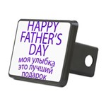 HAPPY FATHER'S DAY Rectangular Hitch Cover