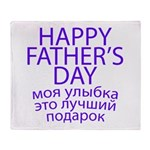 HAPPY FATHER'S DAY Throw Blanket