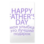 HAPPY FATHER'S DAY Sticker (Rectangle)