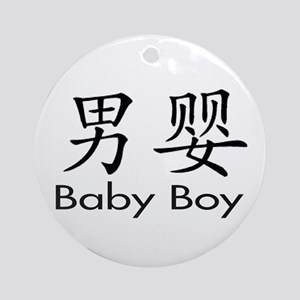 Chinese Symbol Baby Boy Ornament (Round)
