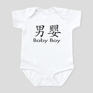 Chinese Symbol Baby Boy Infant Bodysuit