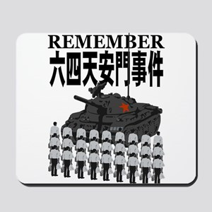 Tiananmen2 Mousepad