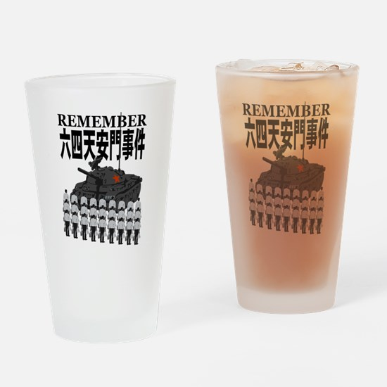 Tiananmen2 Drinking Glass