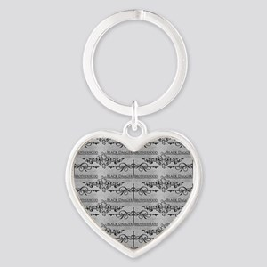 Black Dagger Brotherhood Heart Keychain